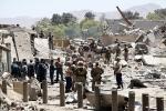Video, ảnh: Đánh bom khủng khiếp ở khu vực ngoại giao Afghanistan, ít nhất 80 người chết