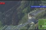 Video: Đường sá Nhật Bản vỡ vụn sau trận động đất 7,3 độ richter