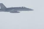 Video: Máy bay chở nhà báo Nga bị chiến cơ Thụy Sỹ áp sát trên không
