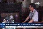 Chuyện thật như đùa ở Nghệ An, người chết 15 năm vẫn 'ký nhận' tiền chính sách