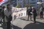 Trai 'ế' Nhật Bản xuống đường biểu tình, đòi 'đập tan ngày Valentine'