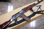 Video: Cận cảnh cách hoạt động của súng trường AK-74