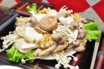Video nấm Việt Nam nhưng chữ Trung Quốc: Chủ hàng cũng chẳng biết nguồn gốc ở đâu?