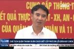Chủ tịch quận Thanh Xuân không biết cấp phó xin lỗi dân hay chưa