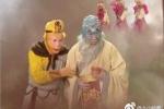 Diễn viên phim 'Tây du ký 1986' qua đời tại nhà riêng