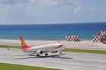 Máy bay Trung Quốc lại hạ cánh phi pháp xuống Trường Sa