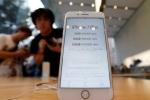Doanh thu của Apple lần đầu giảm sau 15 năm