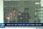 Clip: Bắt khẩn cấp 3 kẻ cầm đầu đập phá cơ sở cai nghiện ở Đồng Nai