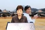 Bạn thân bị bắt, Tổng thống Hàn Quốc Park Geun Hye sẽ ra sao?