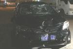 Xe biển xanh gây tai nạn liên hoàn: Thêm một nạn nhân thiệt mạng