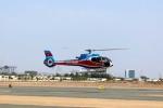 Máy bay trực thăng mất tích: Thủ tướng yêu cầu điều tra rõ nguyên nhân