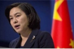 Trung Quốc đòi Mỹ không cho Đài Loan dự lễ Trump nhậm chức