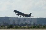 Hàng loạt vụ chiếu tia laze uy hiếp an toàn hoạt động bay ở Nội Bài