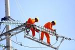 """Tập đoàn Điện lực lãi hơn 2000 tỷ nhờ """"hoạt động kinh doanh khác"""""""