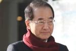 Phó Chủ tịch tự tử, Lotte vẫn thu về hàng ngàn tỷ đồng