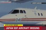 Máy bay quân sự chở 6 người của Nhật Bản mất tích bí ẩn
