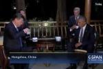 Tổng thống Obama và Chủ tịch Tập Cận Bình cùng tản bộ, thưởng trà trong đêm