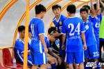 23 u17 dong thap vo dich