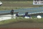Bé gái Việt bị sát hại ở Nhật: Cảnh sát tiết lộ thông tin nghi phạm