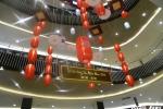 Sự thật phũ phàng về Lễ hội lồng đèn Nhật Bản tại AEON MALL Bình Tân