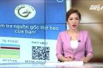 Video: Người dân TP. HCM dùng smartphone truy suất nguồn gốc thịt gia súc, gia cầm