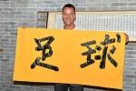 Terry đồng ý đến Trung Quốc 'dưỡng già' với mức lương khủng