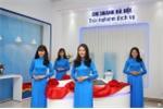 BIDV ra mắt khu trải nghiệm ngân hàng hiện đại E-Zone
