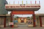 Sinh viên trường y bị đánh túi bụi tại Thái Nguyên: Bộ Y tế yêu cầu điều tra