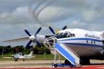 Rơi máy bay quân sự Myanmar: Tìm thấy mảnh vỡ và thi thể nạn nhân