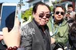 Dàn sao 'Tây du ký' 1986 đau buồn đưa tang đạo diễn Dương Khiết