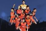 U22 Việt Nam đụng 'quân xanh' cực mạnh trước thềm SEA Games 29