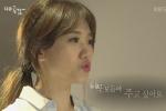 Hari Won được làm phim tài liệu phát sóng trên đài KBS Hàn Quốc