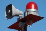 Xuất hiện video nghi là còi báo động hú ầm ĩ ở Triều Tiên