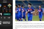 Xuân Trường được Gangwon ca ngợi khi tỏa sáng ở đội tuyển Việt Nam