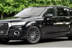 can-canh-xe-do-audi-qs7-abt-sportsline-tri-gia-22-ty-hinh-2