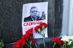 Đại sứ Nga bị ám sát: Bộ Ngoại giao Nga yêu cầu New York Daily News xin lỗi về bài báo 'láo xược'