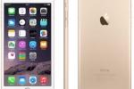 Thông tin 'nóng' nhất, mới nhất về giá iPhone 7 và 7 Plus