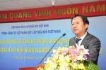 Ai đứng sau con đường công danh ngoạn mục của ông Trịnh Xuân Thanh?