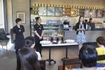 Thêm địa chỉ cho tín đồ Starbucks ở Hà Nội