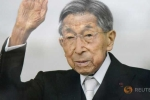 Hoàng thân Nhật Bản cao tuổi nhất qua đời