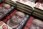 Truyền thông lo ngại an toàn của chú ruột Kim Jong-un