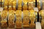 Giá vàng hôm nay 5/7: Ngược chiều thế giới, giá vàng trong nước mất giá tới 120.000 đồng/lượng