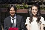 Mỹ nữ phim cấp 3 Thư Kỳ mới kết hôn đã nghi vấn trục trặc tình cảm