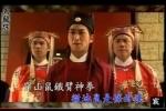 Tuổi xế chiều phải đóng phim cấp 3, làm ở hộp đêm của sao 'Bao Thanh Thiên'