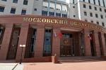 Xả súng ở toà án Matxcơva, nhiều người bị thương