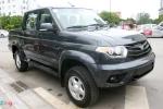 Ngắm xe bán tải Nga UAZ Pickup giá rẻ đầu tiên ở Việt Nam