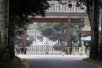 Cuộc sống trong nhà tù giam giữ quan chức 'ngã ngựa' ở Trung Quốc