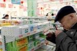 Gần 1.400 người già Trung Quốc mất tích mỗi ngày