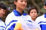 Huapang (74) (0)