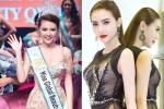 Tân Nữ hoàng Sắc đẹp Toàn cầu 2016 Ngọc Duyên là ai?